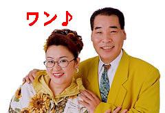 miyagawadausukehanakoのコピー.jpg